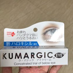Kem trị thâm mắt Kumagic