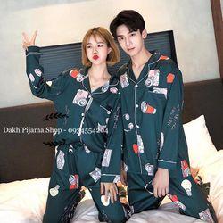 Đồ bộ Pyjama Nam026 giá sỉ, giá bán buôn