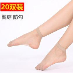 Combo 10 đôi tất nữ ngắn siêu mỏng giá sỉ