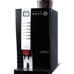 Máy pha cà phê tự động giá sỉ