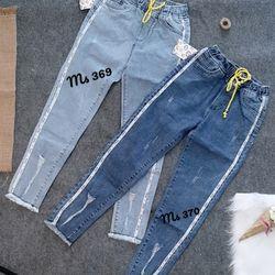 Quần jean nữ lưng thun viền sọc trắng như hình giá sỉ
