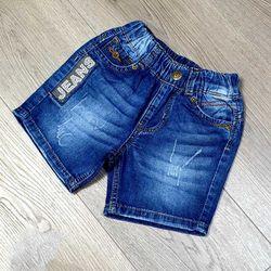 Quần short jeans bé trai Sun Moon - Ninh Khương