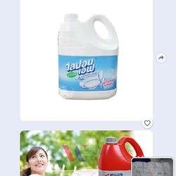nước rửa chén giá sỉ