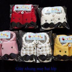 Giày tập đi cho bé giày vớ vải giữ ấm cho bé sơ sinh từ 0-18 tháng tuổi râu ông già ngộ nghĩnh giá sỉ