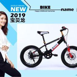 Xe đạp new 2019 size 20 giá sỉ