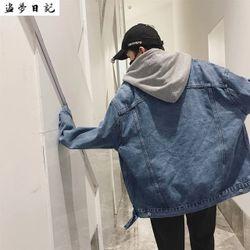 Áo khoác jean nam phối nón YET giá sỉ