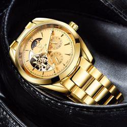 Đồng hồ cơ tevise 795a-1 giá sỉ