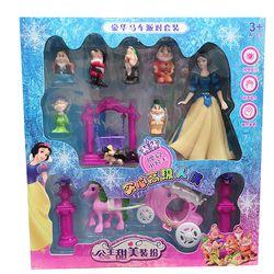 Bộ đồ chơi công chúa bạch tuyết Diệp Anh Baby