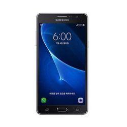 Điện thoại Ss Galaxy Wide Hàn Quốc giá sỉ