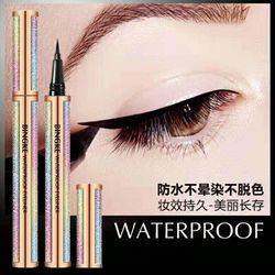 Kẻ Mắt Nước Cao Cấp Chống Trôi BingKe Waterproof Eyeliner 3ML No5501 giá sỉ