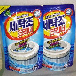 bột tẩy lòng máy giặt 450g Hàn Quốc 20goi/thùng giá sỉ