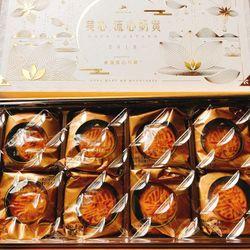 Bánh Trung Thu LaVa Gustabd Trứng Muối Chảy giá sỉ, giá bán buôn