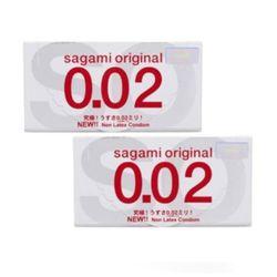 BCS Sagami 002 siêu mỏng Hộp 2 cái