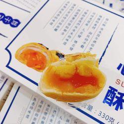 Bánh trung thu trứng muối ngàn lớp tan chảy giá sỉ, giá bán buôn