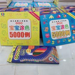 Bộ tập tô màu 5000 hình tặng kèm hộp bút chì 12 cây và 1 tập hướng dẫn tô giá sỉ