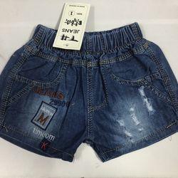 Quần short jeans bé trai cotton giá sỉ