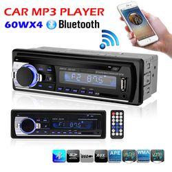 Combo Máy Nghe Nhạc MP3 Nguồn 12V Model 520BT và USB có sẵn nhạc tiếng MP3 16Gb cho ô tô giá sỉ