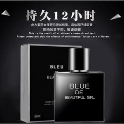 Nước Hoa Bleu De Beautiful Eau De Toilette 50ml Dành Cho Nam Nội Địa Trung No2008 giá sỉ