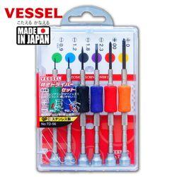 Bộ tô vít điện tử chính xác siêu nhỏ Vessel TD-56 - JAPAN - Vessel TD56 giá sỉ