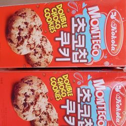Bánh Montego chocolate chip hộp 200g giá sỉ