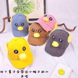 mũ dành cho bé giá sỉ