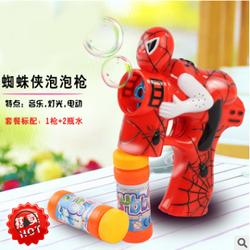 Súng bắn bong bóng Spider Man hiện đại cho bé giá sỉ