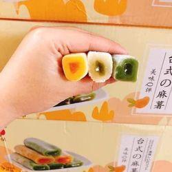 Bánh Mochi Dài Đài Loan Hộp 800g 20 - 23 cái/hộp giá sỉ, giá bán buôn