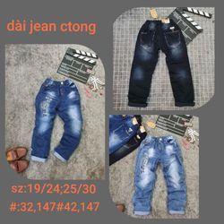 Quần dài chất jean cotton đẹp lưng thun mềm mại giá sỉ