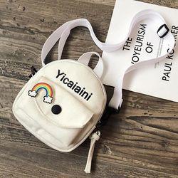 Túi đeo chéo nữ mini siêu cute có túi nhỏ bên ngoài để lấy ra vào tiện-916 giá sỉ