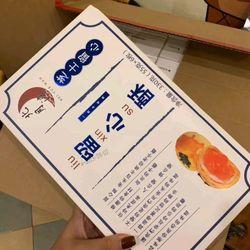 bánh Trứng chảy ngàn lớp Liuxinsu giá sỉ