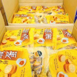 Bánh quy trứng muối đài loan gói 500g thùng zin 25 gói