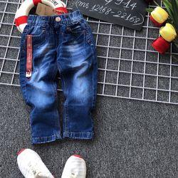 Quần jean dài lưng thun BT giá sỉ