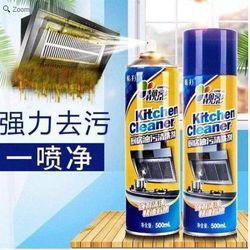 Chai xịt bọt tuyết vệ sinh nhà BẾP Kitchen Cleaner