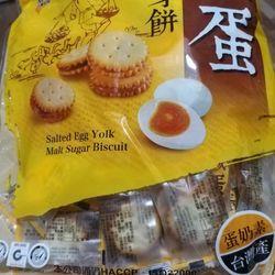 bánh quy trứng muối giá sỉ, giá bán buôn