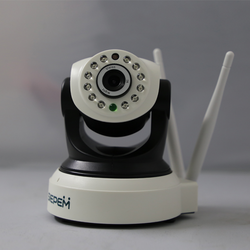 Camera Wifi Siepem - 6230 plus