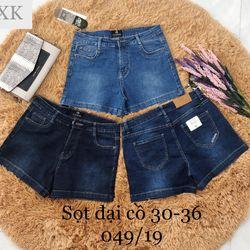 Quần jeans nữ sọt 30-36 giá sỉ, giá bán buôn