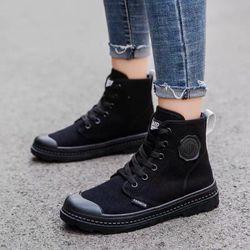 Giày bata cổ cao ca tinh giá sỉ