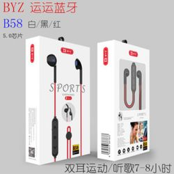 Tai Nghe Bluetooth BYZ B58 giá sỉ
