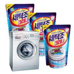 Bột tẩy lồng giặt chuyên sỉ giá rẻ nhất giá sỉ