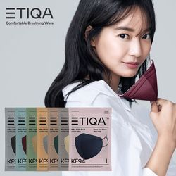 Khẩu trang chống bụi mịn ETIQA Perfect Protection Fine Yellow Dust Filter Mask KF94 ảnh thật cuối hình giá sỉ