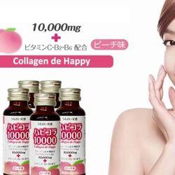 Nước Uống Collagen de Happy 10000mg 10 ống x 50ml giá sỉ