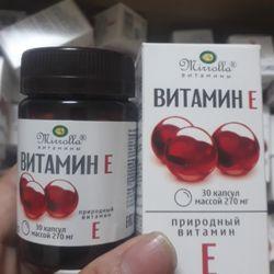 BNTAMNH E chuyên sỉ lẻ ship hàng toàn quốc