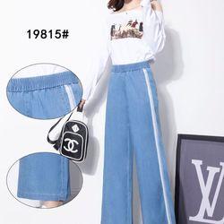 Quần jeans nữ ống suôn