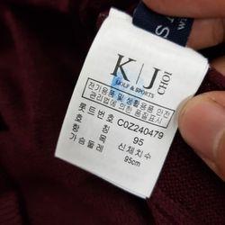 Áo Len KJ Choi Golf giá sỉ, giá bán buôn