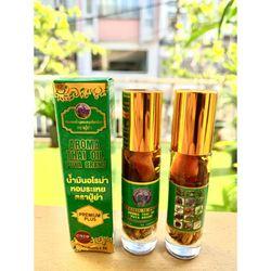 Dầu gió 29 loại thảo dược Thái Lan 8ml
