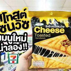 sandwich hotdog 711 Thái Lan giá sỉ, giá bán buôn