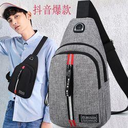Túi đeo chéo thời trang nam ĐCNAM12 giá sỉ