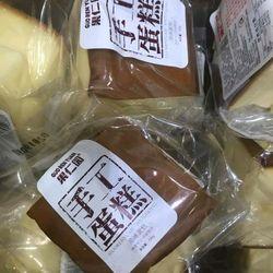 Bánh tươi Đài Loan giá sỉ, giá bán buôn