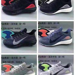 Giày thể thao nam A090 giá sỉ