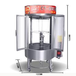 Lò quay gà vịt kính trong dùng thangas hoặc điện 487 giá sỉ
